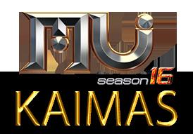 [MU-KAIMAS.LT] - Season15 - X9999 - DECEMBER 23- OPENING!! Images-logo